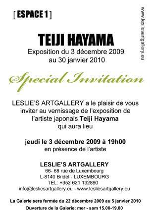 [Invitation Teiji Hayama recto #]